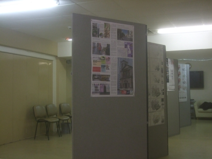 Exhibition of North Quarter Regeneration StrategiesLaunches