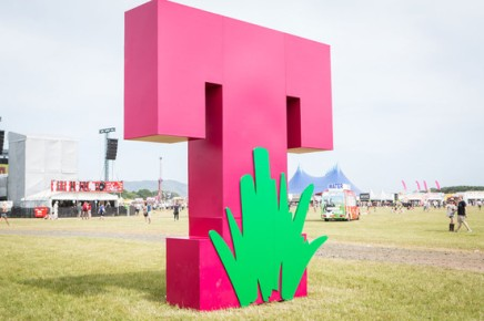 10 Things You Didn't Know About T In The Park